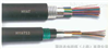 HYAT实心绝缘填充型通信电缆