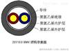 227IEC 10(BVV)慧致光电 BVV