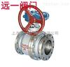 上海名牌产品燃气球阀Q341F-16C/Q341F-25/Q341F-40