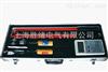 WHX-300B型无线高压定相器/核相仪
