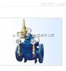 800X压差旁通平衡阀 上海精工阀门 品质保证