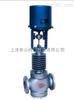 ZRSM型电子式电动套筒调节阀 上海沪工阀门 品质保证