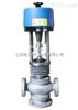 ZDSH(F)直行程分流、合流电动调节阀 上海冠龙阀门 品质保证