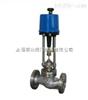 ZDSP(N)电动单(双)座调节阀 上海冠龙阀门 品质保证