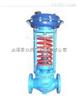 ZZYP自力式压力调节阀 上海良工阀门 品质保证