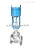 ZSJP精小型气动活塞式套筒调节阀