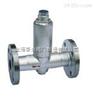 CS44H/F液体膨胀式膜盒式蒸汽疏水阀