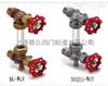BG-WGV/SS316-WGV台湾317水镜阀