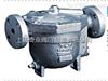 J7X浮球式蒸汽疏水阀
