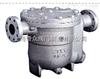 J8X浮球式蒸汽疏水阀