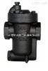 CS15H钟形浮子式蒸汽疏水阀