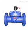 ZCS水用电磁阀  美国泰科阀门 品质保证