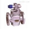 高灵敏度蒸汽减压阀 上海良工阀门 品质保证