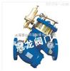 YQ98001过滤活塞式减压阀 上海冠龙阀门 品质保证