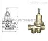 (200P)型水用减压阀 中国台湾富山阀门 品质保证
