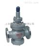 Y43H/Y活塞式蒸汽减压阀  上海沪工阀门  品质保证
