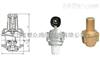 YZ11X支管式减压阀  台湾富山阀门 品质保证