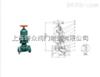 G6B41J(衬G6B41W(无衬里)气动隔膜阀 (常开型)