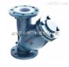 GL41F衬氟过滤器 上海标一阀门 品质保证