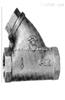 KY-7不锈钢过滤器