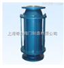 FPC天然气阻火器 上海标一阀门 品质保证