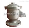 GFQ-2型全天候呼吸阀 上海沪工阀门 品质保证