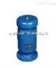 FSP复合式排气阀
