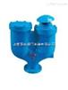 GKPQ24高压复合式排气阀