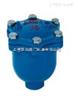 ARV微量排气阀