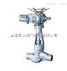 900Lb~2500lb电动电站截止阀J961Y-P54100V/140V/170V