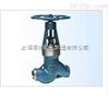 J61H/Y高温高压电站截止阀(手动)