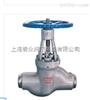 J61电站截止阀 上海标一阀门 品质保证