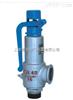 A27H/W弹簧微启式安全阀 上海沪工阀门 品质保证