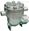 JH7RH-B自由浮球式蒸汽疏水阀(中/高压) 上海标一阀门 品质保证