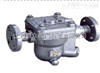 JH5RL-X自由浮球式蒸汽疏水阀