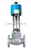 ZDLP、ZDLM电子式电动单座调节阀  上海良工阀门 品质保证