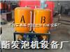 山西聚氨酯高压提料泵厂家/价格
