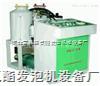 【大城聚氨酯低压发泡机设备生产厂家】