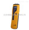 BLD2000 Mini迷你通用型湿度仪/水分仪