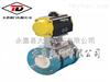 Q41TC-10P不锈钢陶瓷球阀供应
