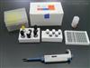 莱克多巴胺(Ractopamine)ELISA检测试剂盒