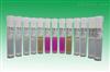 小菊头蝠肌肉成纤维样细胞特价;LHBM4