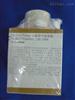 树鼩皮肤成纤维样细胞特价;TSHS4