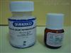 2-氨基-5-胍基戊酸