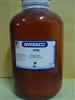 4-氨基苯甲酸钠