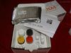 鸡蛋卵黄高磷蛋白磷酸肽(PPP)ELISA试剂盒