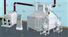 餐饮污水处理专用,隔油器,全康环保