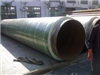 DN400机制缠绕玻璃钢聚氨酯保温管现货